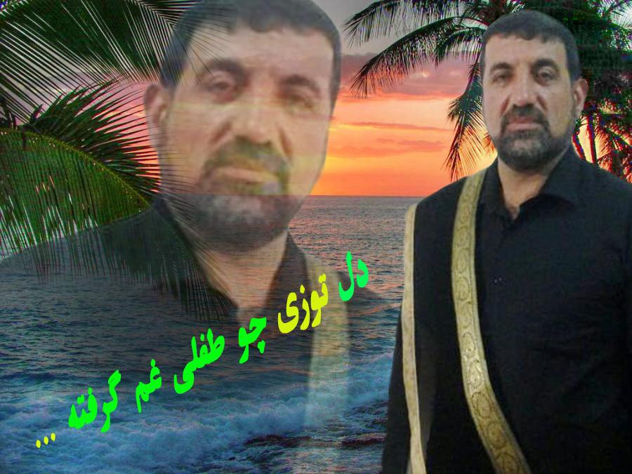 بیدگونی بوشهری