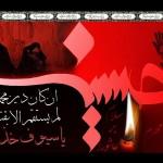 کربلایی توزی ۱7محرم۹۳هیئت حضرت علی اصغرع بوشهریهای قم-1