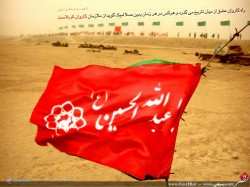 کربلایی توزی 17محرم۹۳هیئت حضرت علی اصغرع بوشهریهای قم-3