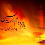 کربلایی توزی 17محرم۹۳هیئت حضرت علی اصغرع بوشهریهای قم-6