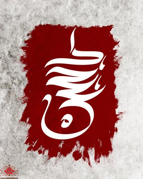 نوحه کربلایی حسن توزی در کویت
