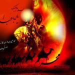 کربلایی توزی 18محرم93هیئت حضرت علی اصغرع بوشهریهای قم-5