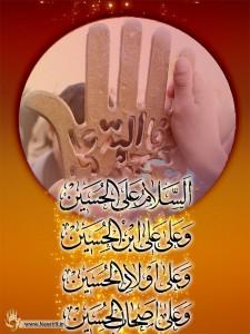 کربلایی توزی 19محرم93هیئت حضرت علی اصغرع بوشهریهای قم-4