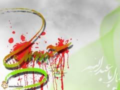 کربلایی توزی 19محرم93هیئت حضرت علی اصغرع بوشهریهای قم-5