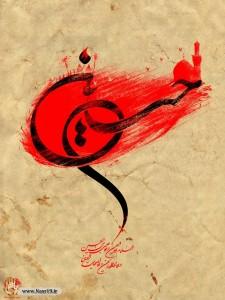 مراسم شب سیزدهم  محرم حسینیه  زین العابدین