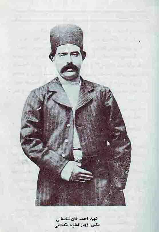 احمد خان تنگستانی