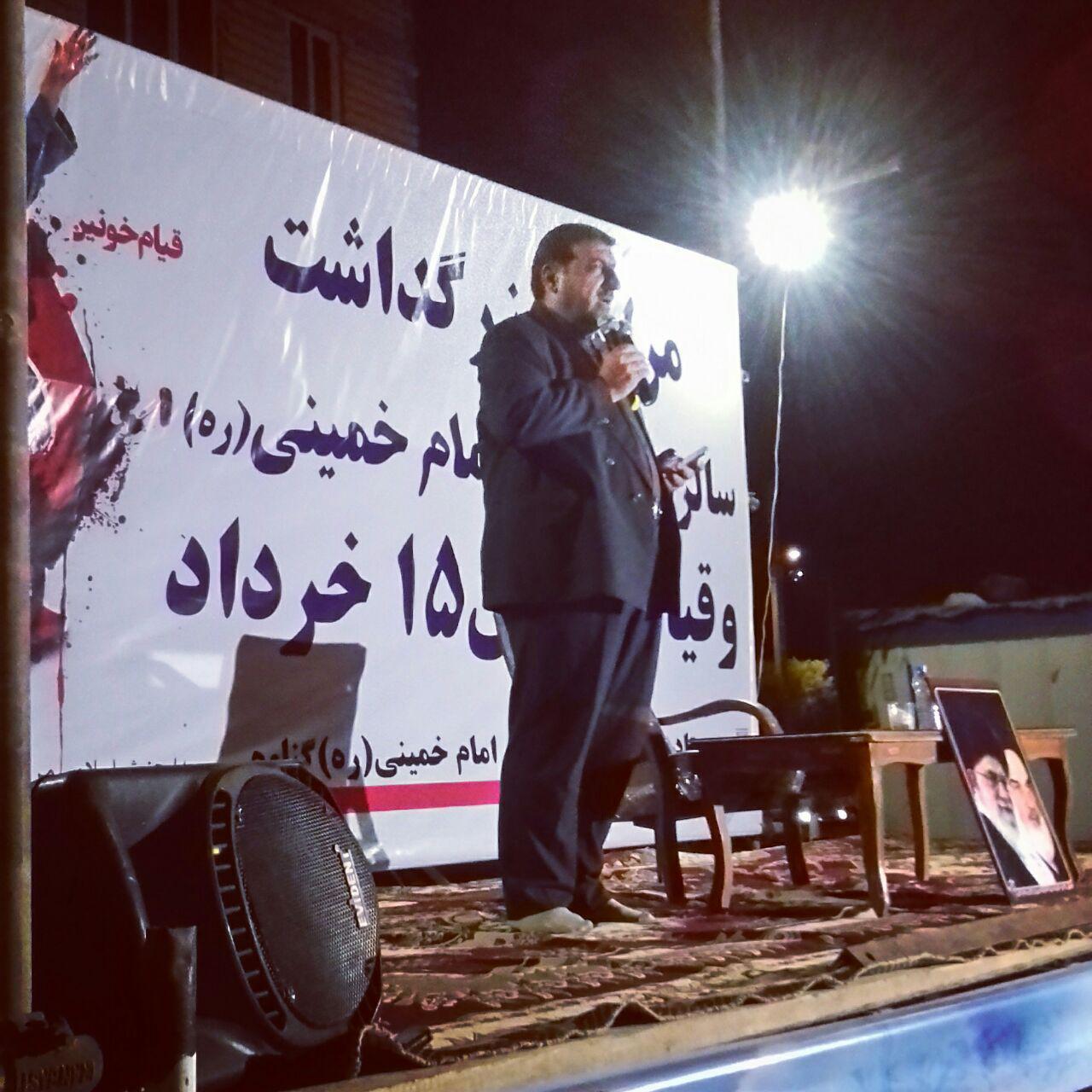 مراسم سالروز ارتحال امام و 15 خرداد
