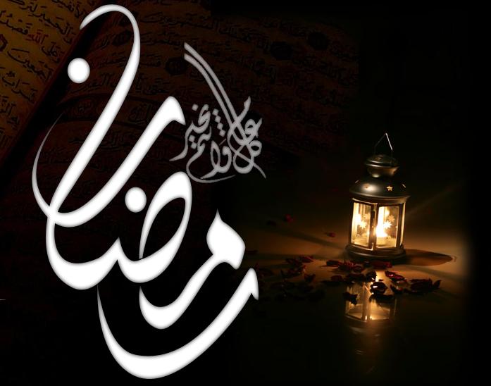آوای انتظار های ویــژه رمضان
