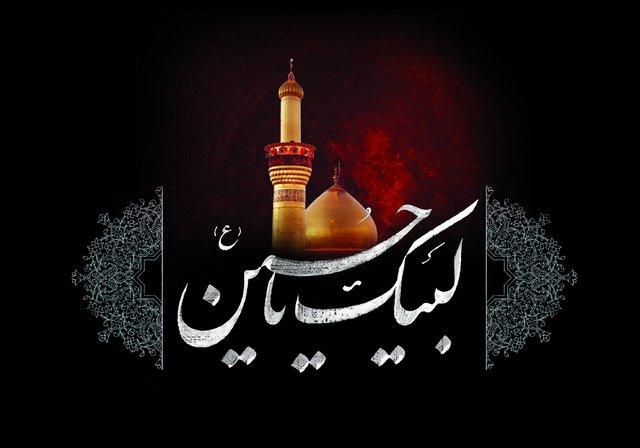 دعوت از کربلایی توزی در برنامه حماسه حسینی