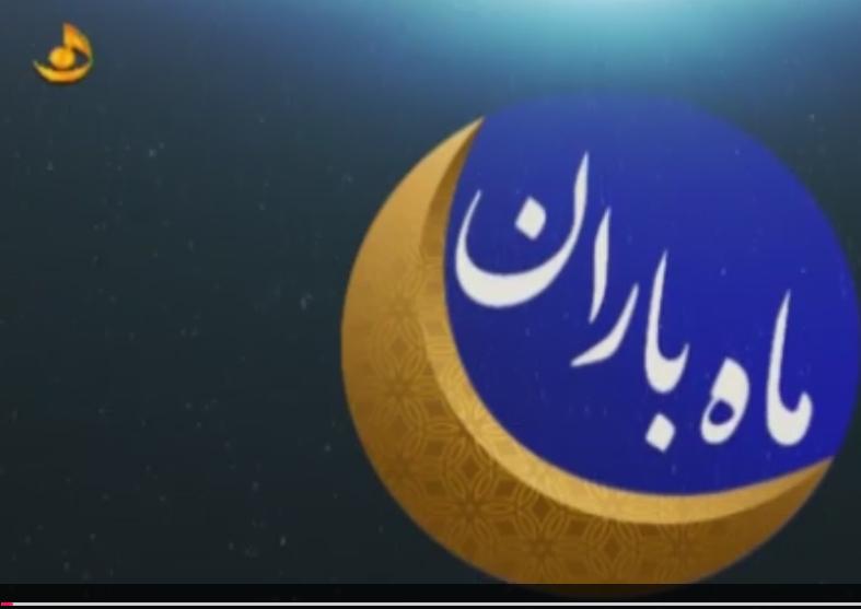 اجراها و مصاحبهی زندهیاد حسن توزی