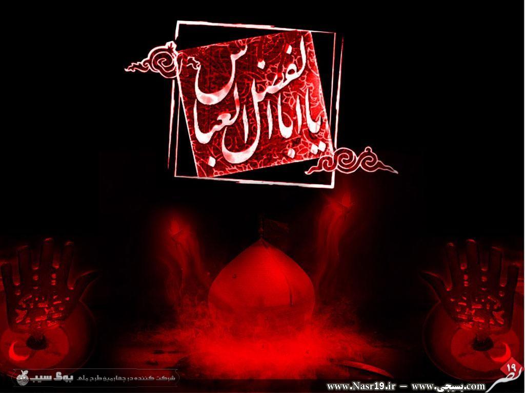 مراسم شب هفتم  حسینیه سیدالشهدا  محله امامزاده