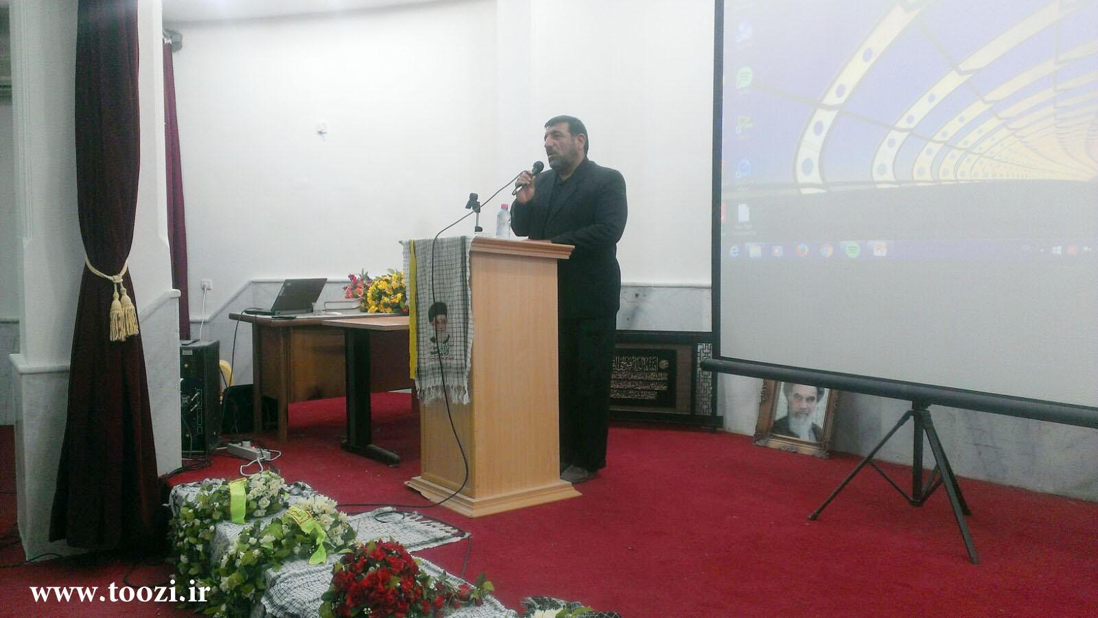 اجرای جناب توزی در دانشگاه آزاد گناوه
